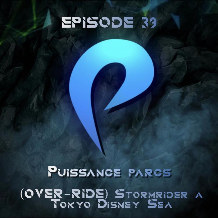 Episode 39 – (OVER-RIDE) StormRider à Tokyo DisneySea